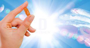 بهترین منابع ویتامین D